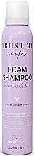 Fragrances, Perfumes, Cosmetics Foam Shampoo for Low Porosity Hair - Trust My Sister Low Porosity Hair Foam Shampoo