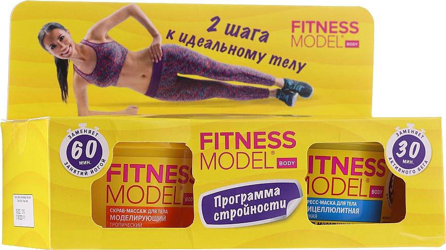 Set - Fito Cosmetics Fitness Model (b/mask/250ml + b/scrub/250ml)