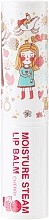 Fragrances, Perfumes, Cosmetics Cherry Lip Balm (Design 1) - Seantree Moisture Steam Lip Balm Cherry Stick