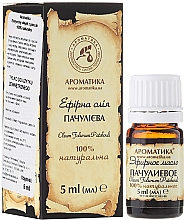 "Fragrances, Perfumes, Cosmetics Essential Oil ""Patchouli"" - Aromatika"