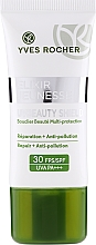 Fragrances, Perfumes, Cosmetics Protective Face Cream - Yves Rocher Elixir Jeunesse UV Beauty Shield SPF30