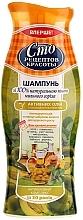 Fragrances, Perfumes, Cosmetics 7 Active Oils Shampoo - Sto Retseptov Krasoty