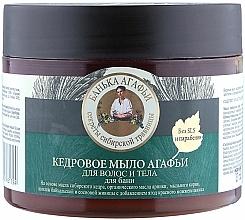 Hair and Body Agafya Cedar Soap - Retsepty Babushki Agafi Agafia's Bathhouse — photo N2