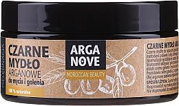 Fragrances, Perfumes, Cosmetics Natural Black Argan Oil Wash & Shave Soap - Arganove Moroccan Beauty Black Argan Soap