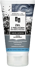 Fragrances, Perfumes, Cosmetics Cleansing Gel for Face - AA Carbon & Clay Peelig Japanese Coal Face Gel