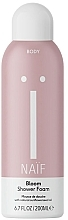 Fragrances, Perfumes, Cosmetics Shower Foam - Naif Bloom Shower Foam