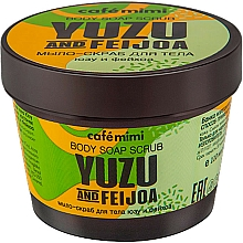 "Fragrances, Perfumes, Cosmetics Body Soap Scrub ""Yuzu And Feijoa"" - Cafe Mimi Body Soap Scrub Yuzu And Feijoa"