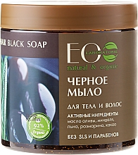 "Fragrances, Perfumes, Cosmetics Body and Hair Soap ""Black"" - ECO Laboratorie Natural & Organic Body & Hair Black Soap"