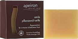 "Fragrances, Perfumes, Cosmetics Skin Regenerating Natural Soap ""Amla"" - Apeiron Amla Plant Oil Soap"