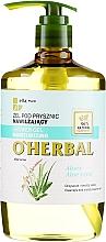 Fragrances, Perfumes, Cosmetics Moisturizing Aloe Vera Extract Shower Gel - O'Herbal Moisturizing Shower Gel