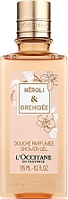 Fragrances, Perfumes, Cosmetics L'Occitane Neroli & Orchidee - Shower Gel