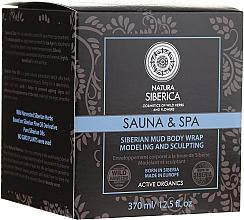 "Fragrances, Perfumes, Cosmetics Siberian Mud Body Wrap ""Anticellulite"" - Natura Siberica"