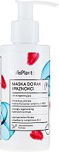 Fragrances, Perfumes, Cosmetics Hand & Nail Mask - Vis Plantis Hand and Nail Mask