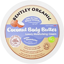 Fragrances, Perfumes, Cosmetics Anti Stretch Marks Body Butter - Bentley Organic BodyButter