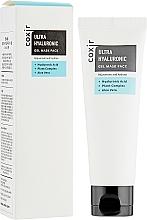 Fragrances, Perfumes, Cosmetics Facial Gel Mask - Coxir Ultra Hyaluronic Gel Mask Pack