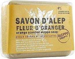 Fragrances, Perfumes, Cosmetics Aleppo Liquid Soap with Orange Scent - Tade Aleppo Orange Scented Soap