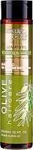 "Fragrances, Perfumes, Cosmetics Organic Olive & Black Cumin Oils Shampoo ""Repair & Shine"" - Argan Haircare"