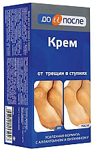 Fragrances, Perfumes, Cosmetics Cracked Foot Cream - Do i Posle