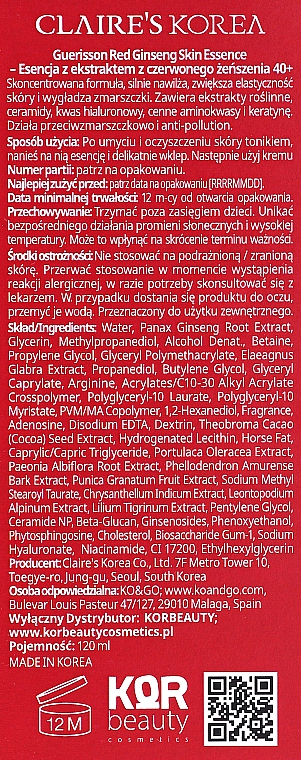 Anti-Wrinkle Red Ginseng Essence - Guerisson Red Ginseng Skin Essence — photo N3