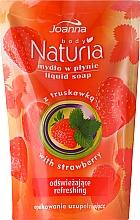 "Fragrances, Perfumes, Cosmetics Liquid Soap ""Strawberry"" - Joanna Naturia Body Strawberry Liquid Soap (Refill)"