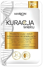 Fragrances, Perfumes, Cosmetics Neck and Decollete Regenerating Mask - Marion Age Treatment Mask 70+