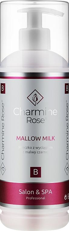 Mallow Face Milk - Charmine Rose Mallow Milk — photo N4