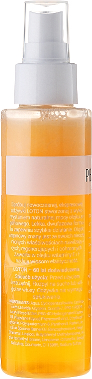 2-Phase Conditioner - Loton Two-Phase Conditioner Argan For Hair Care — photo N2