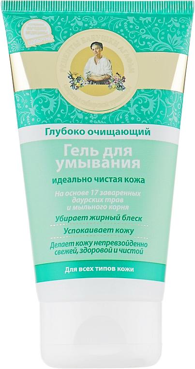 """Face Wash Gel """"Deep Cleansing"""" - Retsepty Babushki Agaf'i"""