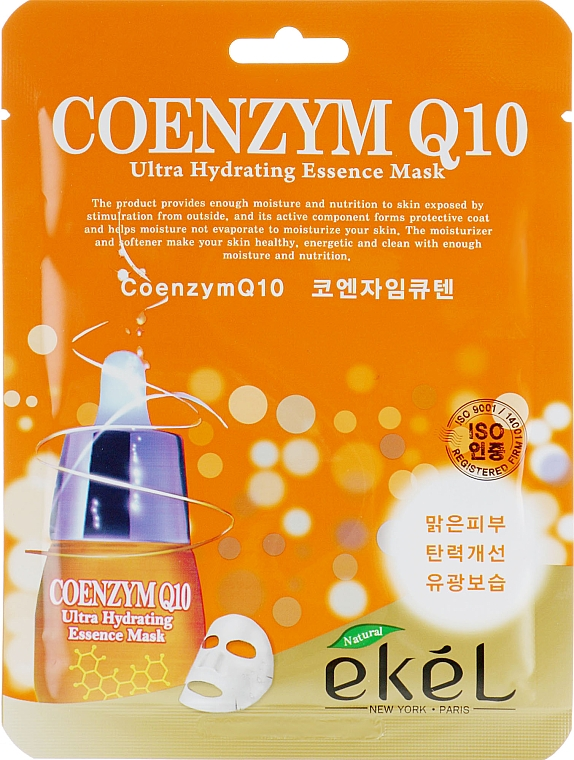 Coenzyme Q10 Sheet Mask - Ekel Coenzym Q10 Ultra Hydrating Essence Mask