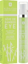 Fragrances, Perfumes, Cosmetics Moisturizing Eye Gel - Erborian Bamboo Eye Gel