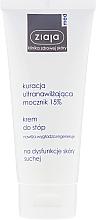 Fragrances, Perfumes, Cosmetics 15% Urea Foot Cream - Ziaja Med Ultra-Moisturizing with Urea 15%