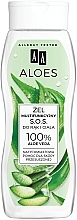 Fragrances, Perfumes, Cosmetics Multifunctional Hand & Body Gel - AA Aloes 100% Aloe Vera Hand And Body SOS Gel