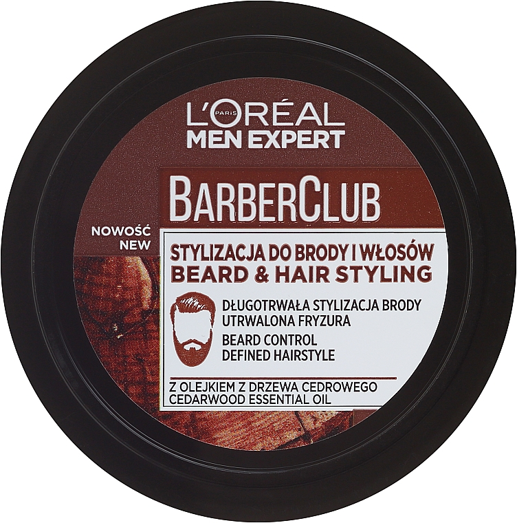Beard Styling Cream - L'Oreal Paris Men Expert Barber Club