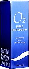 Fragrances, Perfumes, Cosmetics O2 Bubble Brightening Face Mask - Deoproce O2 Bubble Brightening Mask