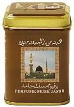 Fragrances, Perfumes, Cosmetics Dry Perfume - Hemani Musk Jamid