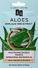 Intensive Regeneration Face Mask - AA Aloes Intensive Regeneration Mask — photo N1
