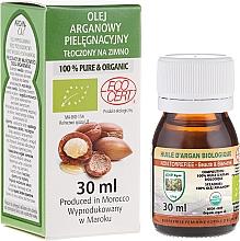Fragrances, Perfumes, Cosmetics Cosmetic Argan Oil, glass bottle - Efas Argan Oil 100% BIO