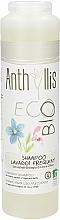 Fragrances, Perfumes, Cosmetics Daily Wash Shampoo - Anthyllis Shampoo for Frequent Use