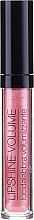 Fragrances, Perfumes, Cosmetics Volumizing Lip Booster - Nouba Lipshine Volume