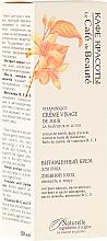 "Vitamin Day Cream ""Freshness and Tonus"" - Le Cafe de Beaute Vitamin Cream Visage — photo N1"