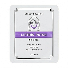 Fragrances, Perfumes, Cosmetics Modeling Face Contour Patch - Missha Speedy Solution Lifting Patch