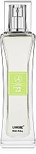 Fragrances, Perfumes, Cosmetics Lambre № 23 - Eau de Parfum