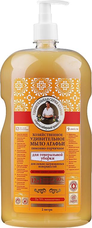 12-in-1 Lemon-Mustard Laundry Soap - Reczepty Babushki Agafi