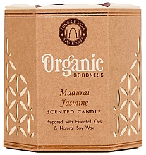 """Fragrances, Perfumes, Cosmetics Scented Candle """"Madurai Jasmine"""" - Song of India Scented Candle"""