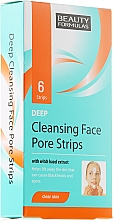 Fragrances, Perfumes, Cosmetics Cleansing Face Strips - Beauty Formulas Deep Cleansing Face Pore Strips