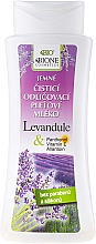 "Fragrances, Perfumes, Cosmetics Face Cleansing Milk ""Lavender"" - Bione Cosmetics Lavender Cleansing Facial Milk"