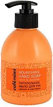 "Fragrances, Perfumes, Cosmetics Nourishing Hand Soap ""Neroli & Nectarine"" - Cafe Mimi Nourishing Hand Soap"
