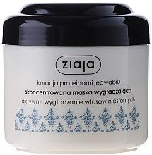 Fragrances, Perfumes, Cosmetics Intensive Hair Mask - Ziaja Mask