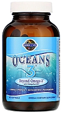 Fragrances, Perfumes, Cosmetics Beyond Omega-3 with OmegaXanthin Complex, capsules - Garden of Life Oceans 3 Beyond Omega-3