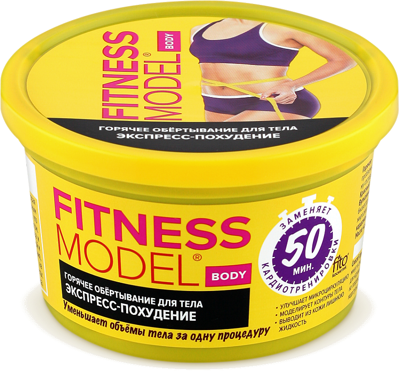 """Hot Body Wrap """"Express Slimming"""" - Fito Cosmetic Fitness Model"""